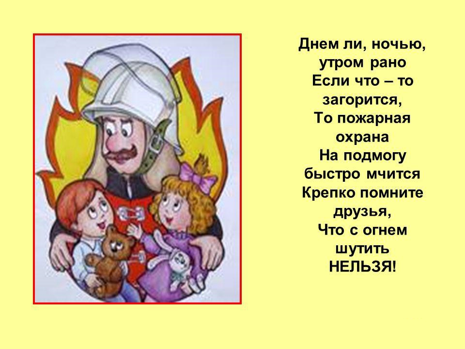 http://only-holiday.ru/wp-content/uploads/2015/04/slide_3.jpg