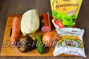 Ингредиенты для салата Козел в огороде