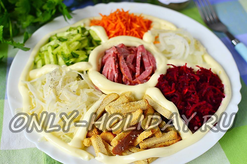 козел в огороде салат рецепт с фото