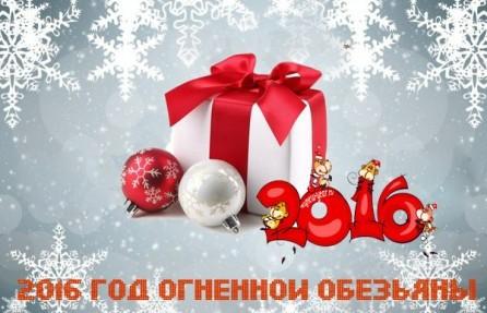 Смешные поздравления с новым годом в стихах длинные