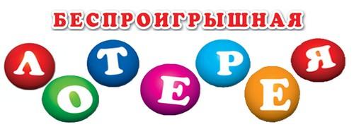 Список батальона киевщина