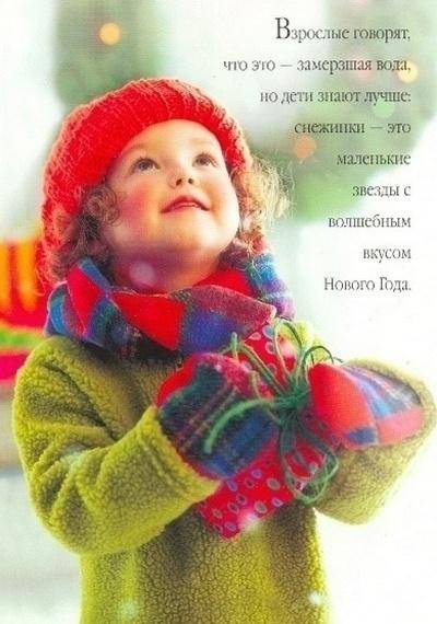 Стихи к подарку девушке от деда мороза новый год