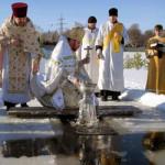 обряд освящения воды Крещение