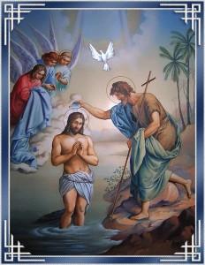 традиция купания в проруби на крещение