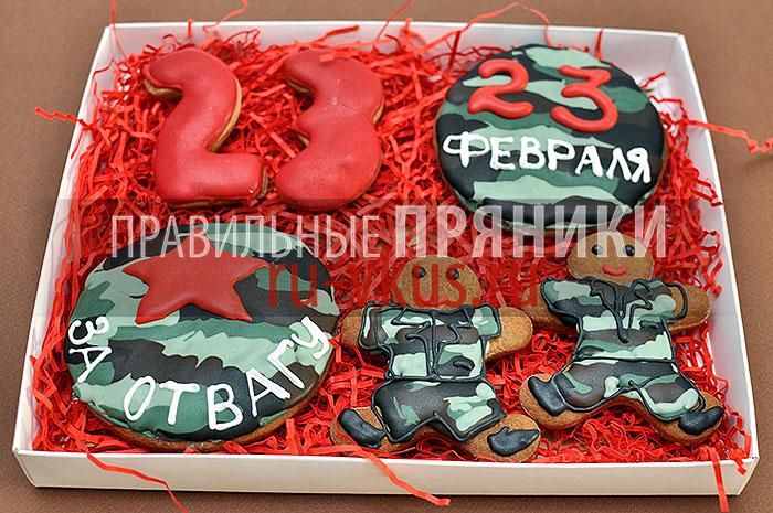 подарки на 23 февраля оригинальное своими руками фото