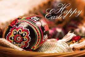 с праздником Пасха