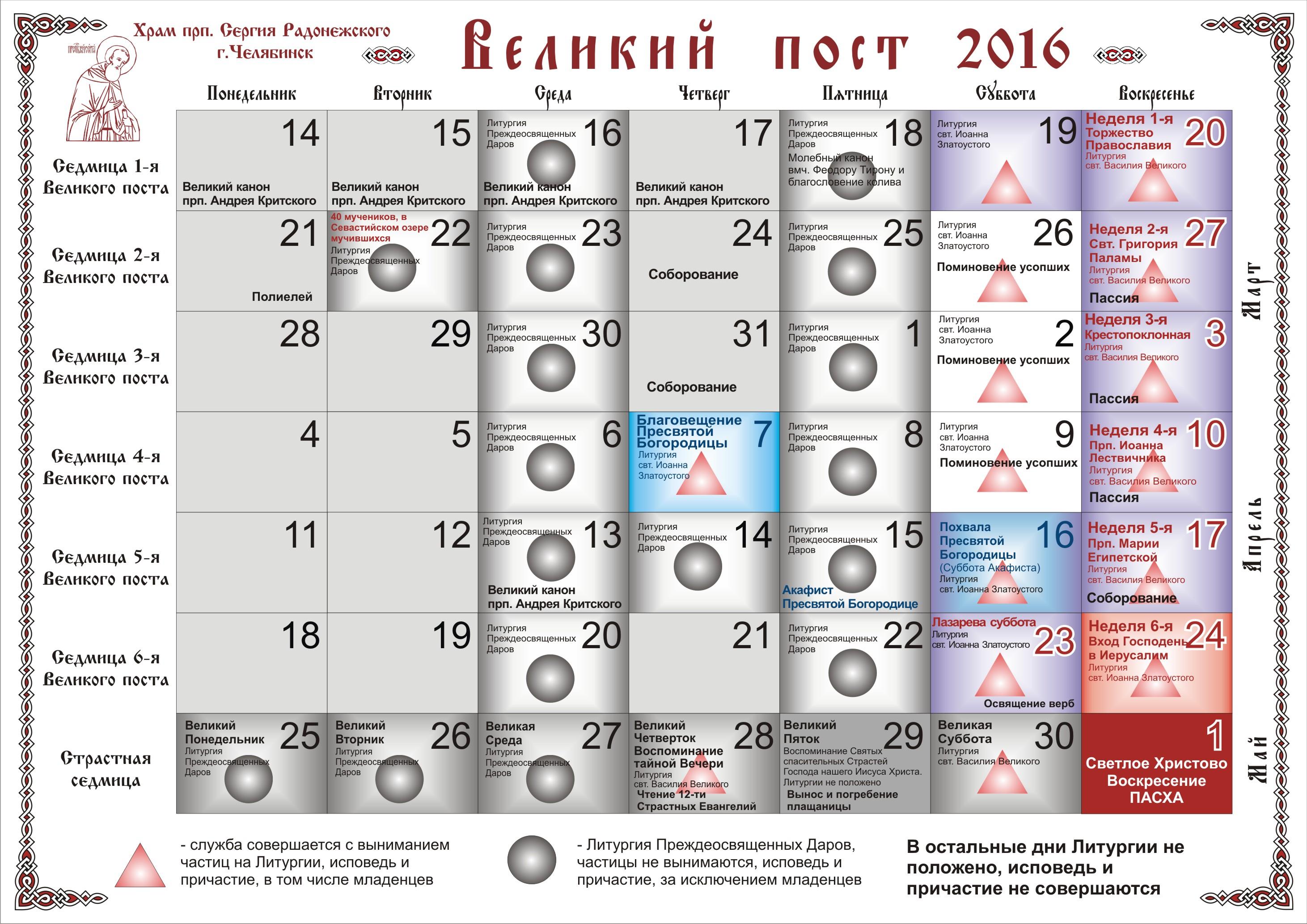 18 марта 2017 праздник в крыму
