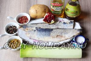 Ингредиенты для картофельного салата с селедкой