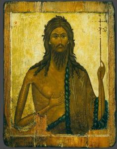 Рождество Иоанна Предтечи (Крестителя) в 2016 году: традиции и обычаи