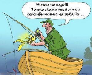 где клюет рыба нижегородская обл