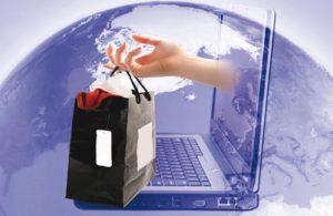 pokupki_v_internet-magazine