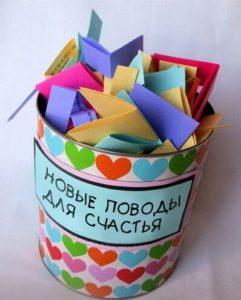 novogodnyaya-besproigryshnaya-lotereya