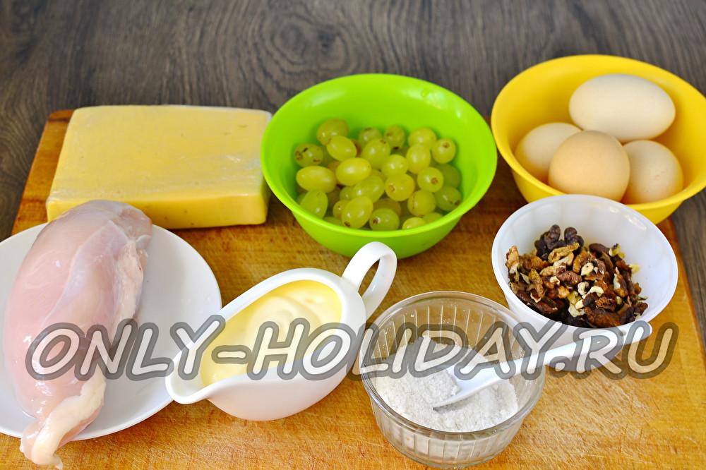 рецепт салата тиффани с виноградом