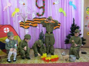 Сценарий на 9 мая в детском саду