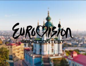 Евровидение 2017 где пройдет