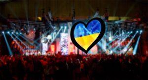 Евровидение 2017 где пройдет в каком городе