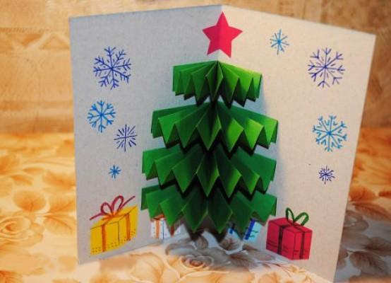Новогодняя открытка из картона своими руками