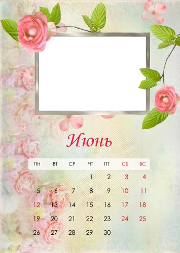 Лунный календарь для привлечения денег на каждый день