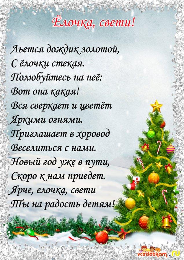 Новогодние песни  прикольные песнипеределки на Новый год