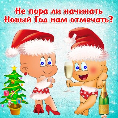 Прикольное пожелания с новым годом
