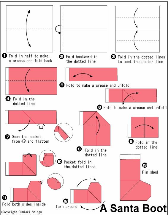 Как сделать сапоги из бумаги своими руками
