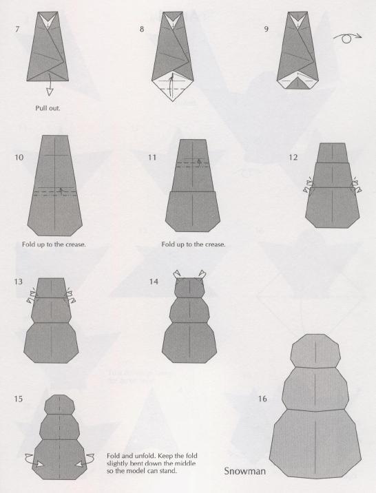 Как сделать бумаги снеговик оригами