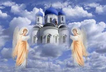 Церковный календарь на 2017 год: православные посты и праздники
