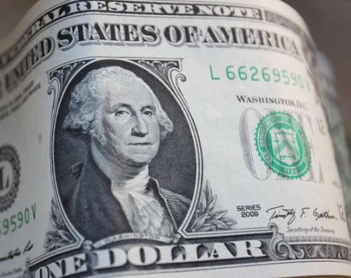 Что будет с долларом в 2017 году: мнение экспертов 1 ч назад
