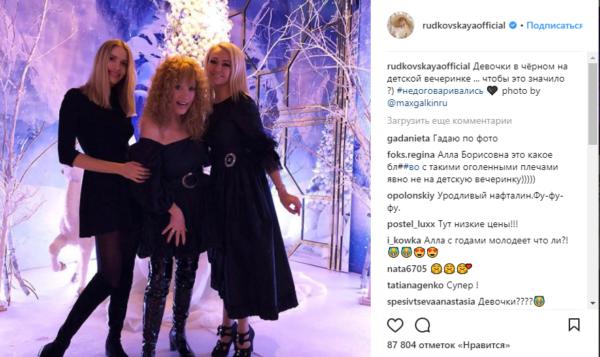 новая волна 2016 филипп киркоров алла пугачева магазин